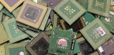 Processzorok (kerámia, műanyag, rezes)