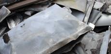 Zinc (iron- and tar-free)